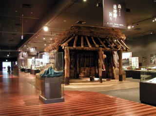 human history exhibition hall